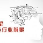 rp_中金投X未来十年报告下载-324x235.jpg