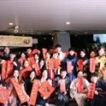 rp_cityuniversityhongkong-20180213-1-300x168.jpg