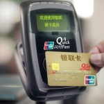 rp_credit-card-8.jpg