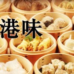 rp_hongkong-food-1024x615.jpg